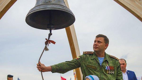 «Мы должны претендовать на всю территорию Украины»