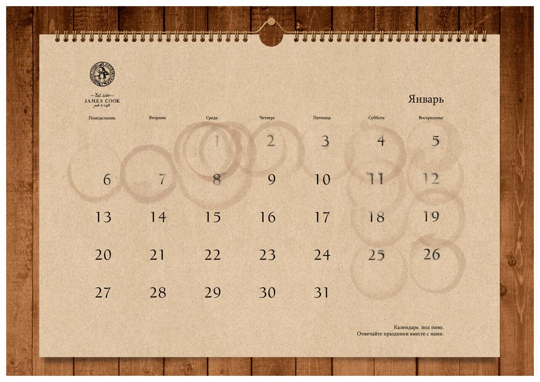 Календарь под пиво по-питерски