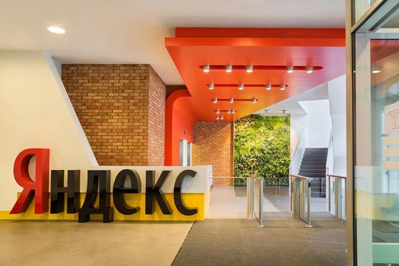 Яндекс построит штаб-квартиру