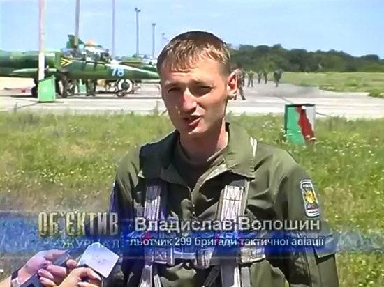 """Украинский пилот, обвиненный в уничтожении """"Боинга"""" в Донбассе, покончил с собой"""