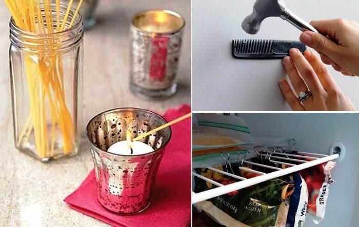 12 гениальных хитростей для дома, которые крайне облегчат жизнь