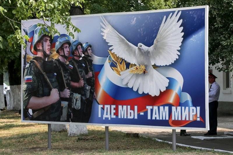 Кишинёв призвал ОБСЕ помочь в вывозе боеприпасов со складов в ПМР