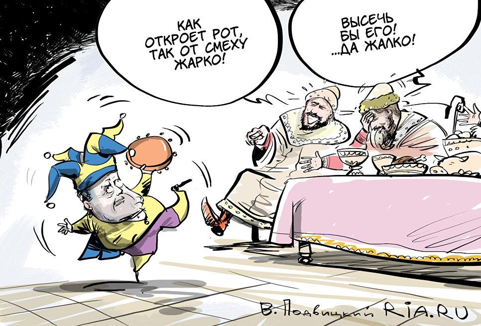 """""""Москва – наша!"""": как майданный президент Белокаменную брал"""