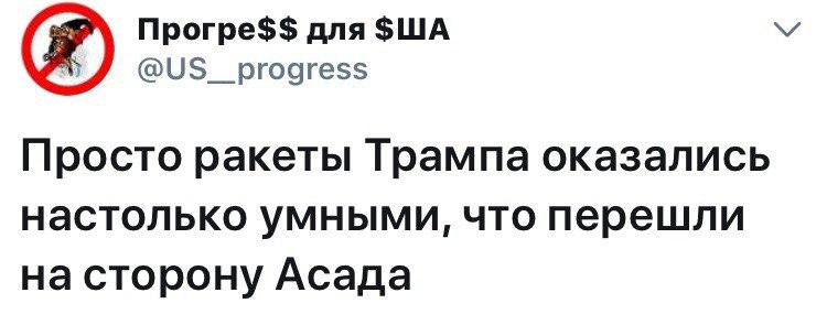 Прогулка по просторам интернета (Сирийская) // Виолетта Крымская
