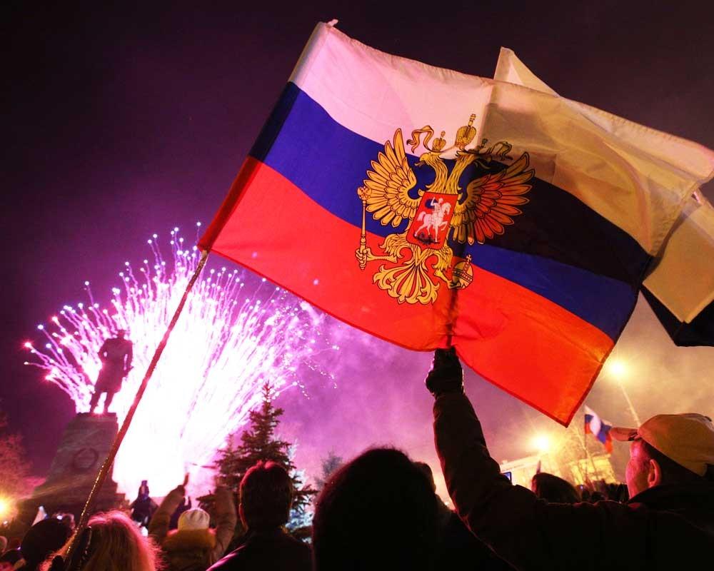 Сделаем Россию великой