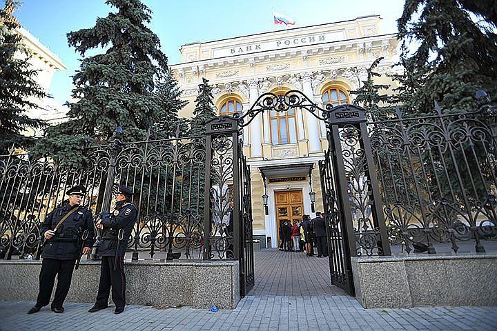 Банк России отозвал лицензию у московского банка «Логос»