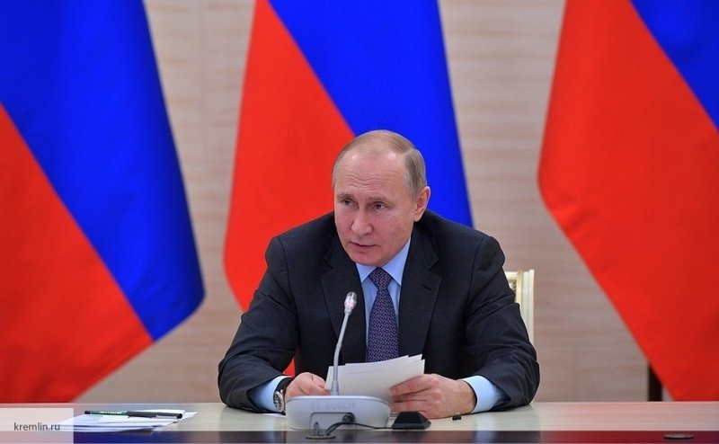 Путин высоко оценил деятельн…