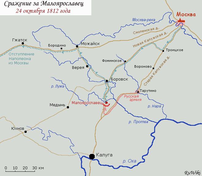 Почему Наполеон так и не смог завоевать Украину?