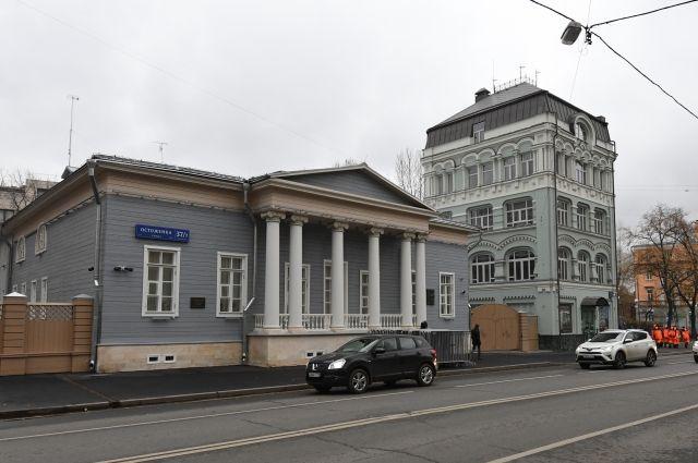 Путин и Собянин открыли дом-музей Тургенева после реставрации