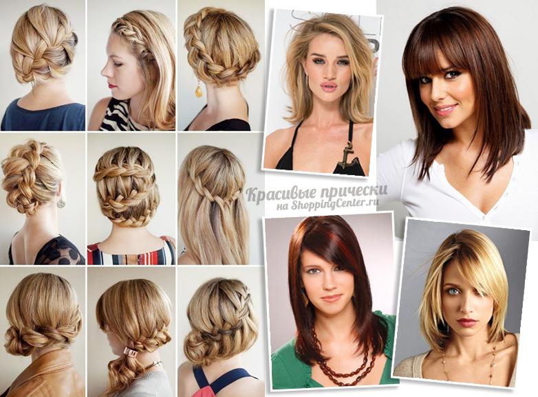 Лучшие прически на средние волосы для девочек