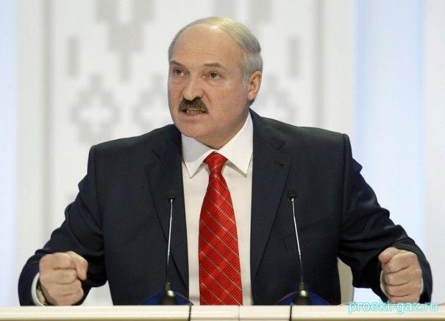 Лукашенко заявил, что не потерпит давления РФ на Белоруссию в газовом споре