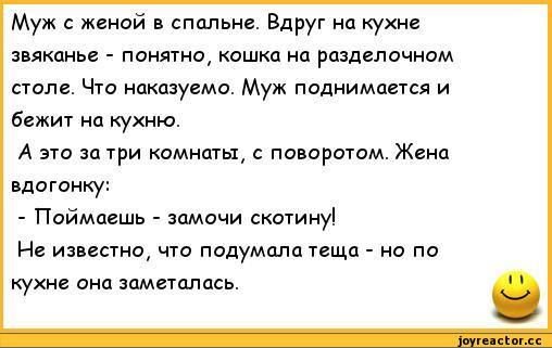 tesha-nochyu-prishla-v-spalnyu-k-molodim