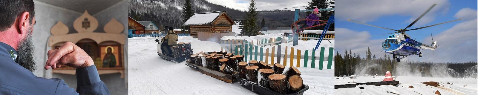 Как сегодня живут староверы Сибири