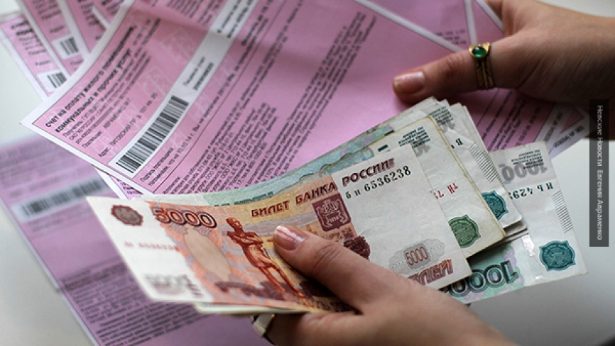 Россиянам разрешат не оплачивать коммуналку