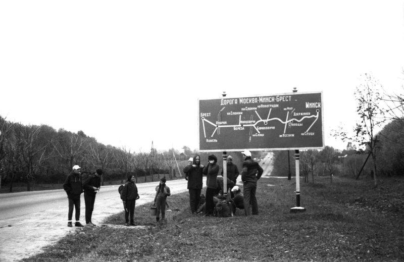 Десять километров за копейку. Автостоп в СССР