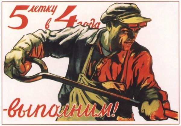 Достижения СССР под руководством Иосифа Сталина СССР, история, сталин, факты