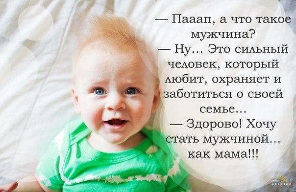 Смешные истории и анекдоты. Все для настроения!