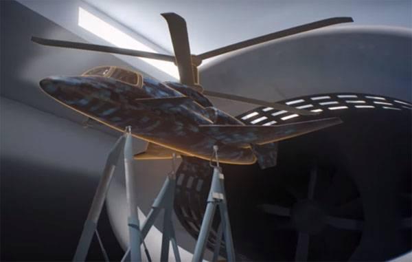Представлен ролик с внешним видом перспективного сверхскоростного вертолёта