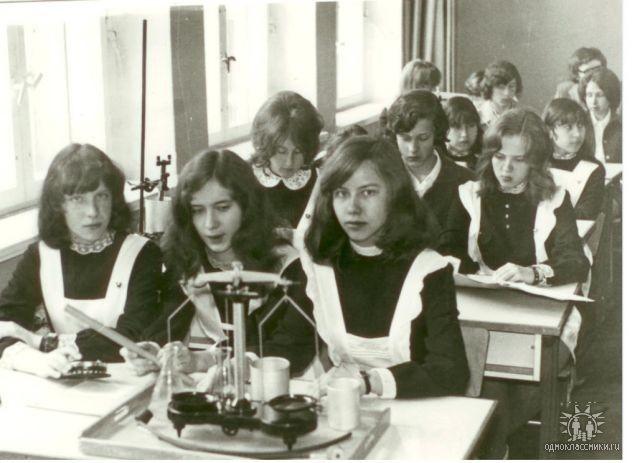 Выпуск 1975