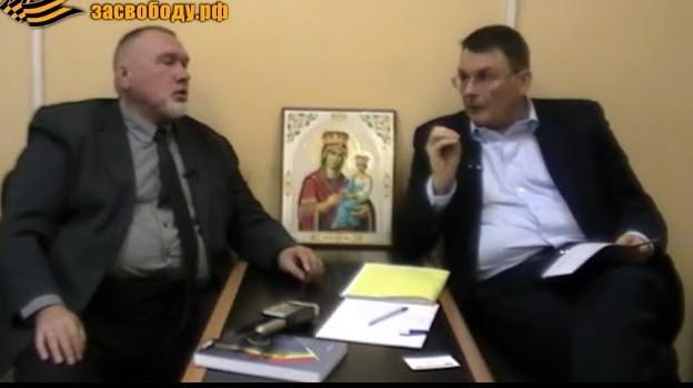 Встреча НОД с Народным Собором, 30.10.17