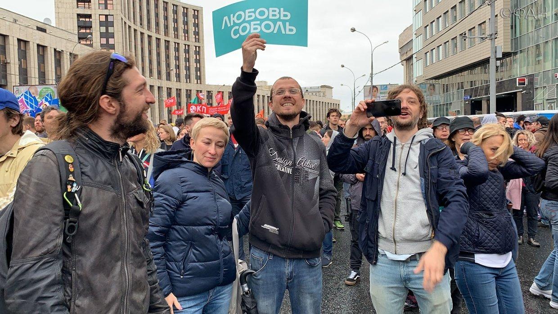 Власти Москвы не позволили  «оппозиционерам» устроить массовые беспорядки 17 августа