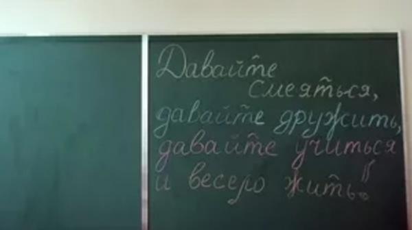 Русская община Латвии недовольна грядущей латышизацией родных школ