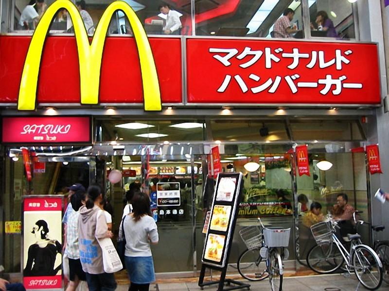 2. В Японии работает самые медленный Мак Дональдс. 30 интересных фактов о японии, 30 фактов о японии, интересные факты о японии, япония, япония интересные факты