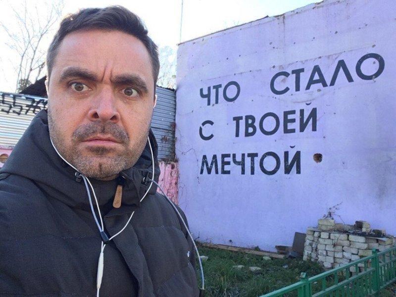 Отвечает американец: Насколько опасна Россия для иностранцев?