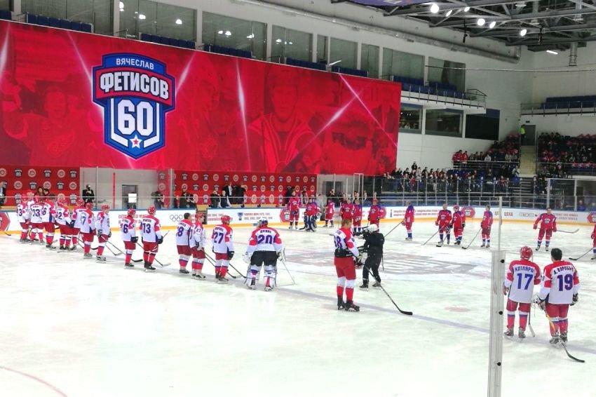 Вячеслав Фетисов отметил юбилей на льду