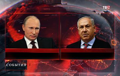 Путин и Нетаньяху обсудили ситуацию с иранской ядерной сделкой