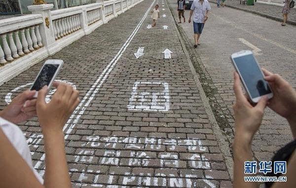 10. В Китае есть специальная разметка на тротуаре для пешеходов со смартфонами интересное, китай, мир, неожиданно, познавательно, страна, факты, фото