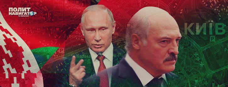 Лукашенко жалуется – после якшаний с Порошенко в РФ его отказываются считать «братом»