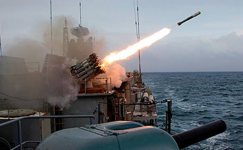 Россия закрыла участок Средиземного моря в связи с учениями