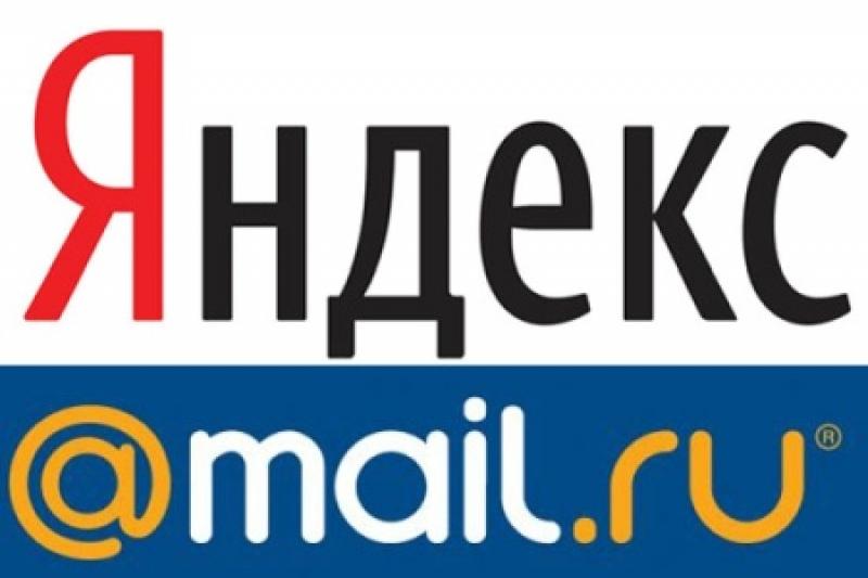 В Украине требуют запретить Яндекс