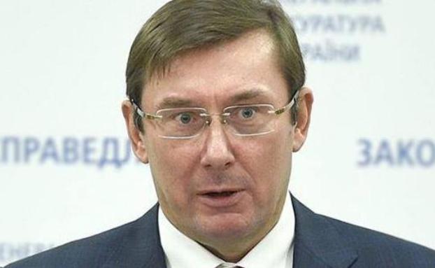 Луценко заявил о задержании …