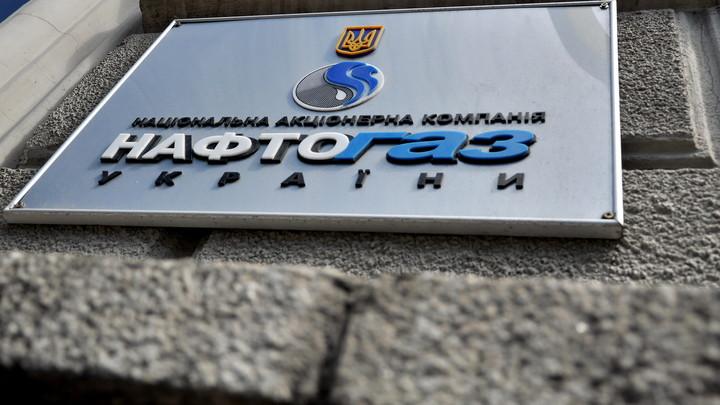 «Нафтогаз» готовит Украину к майдану: Украинцы замерзают, отопительный сезон провален
