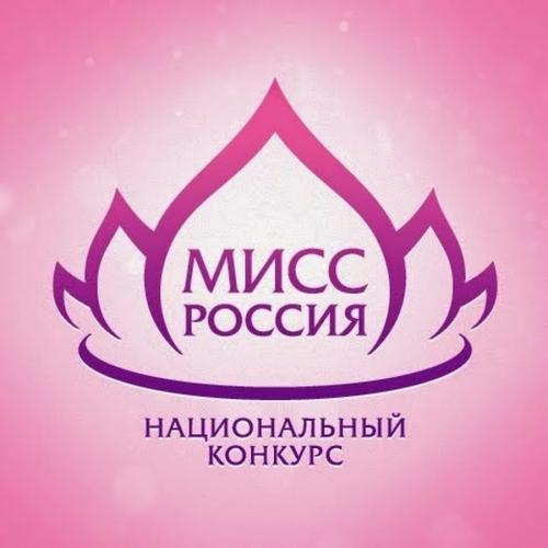 Студентка из Бурятии борется за корону «Мисс Россия-2018»