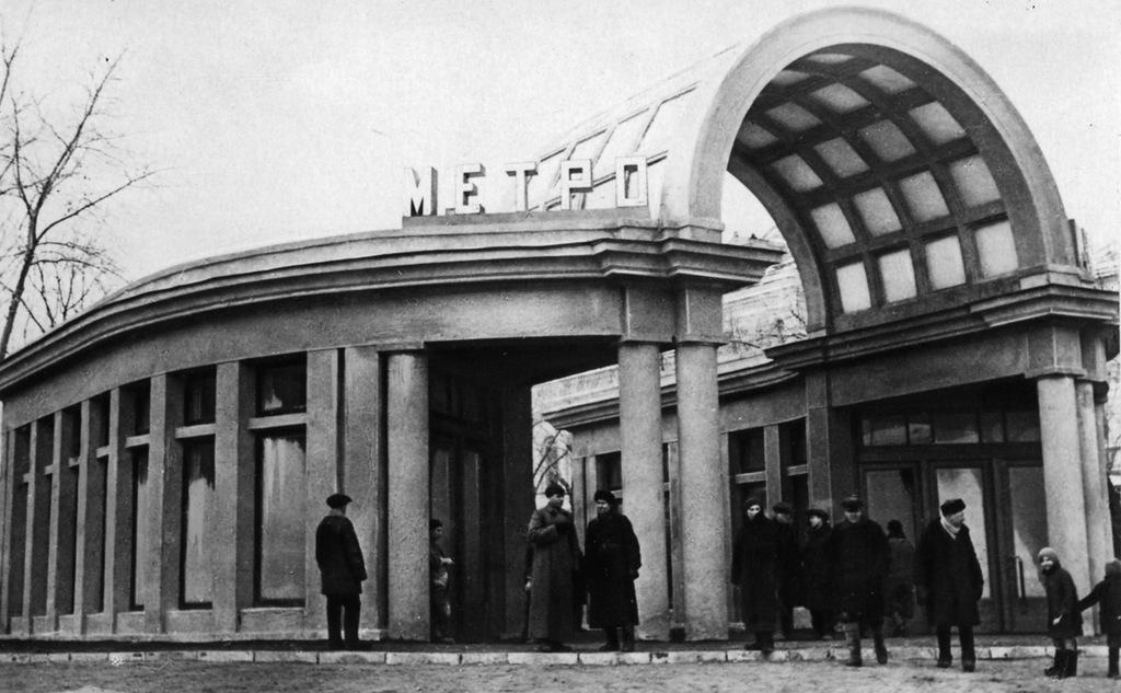 Как выглядели первые станции московского метро в год их открытия