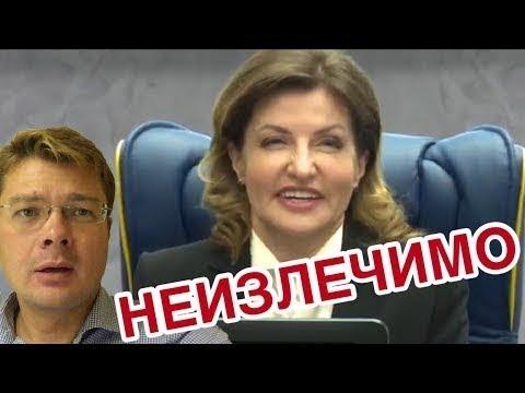 Семченко: Страшный диагноз первой леди Украины