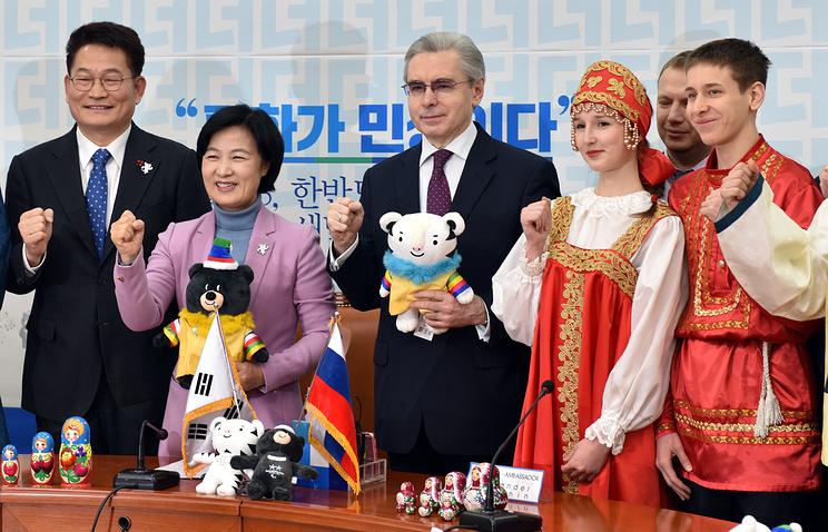 Парламент Южной Кореи учредил движение болельщиков в поддержку атлетов РФ на Олимпиаде