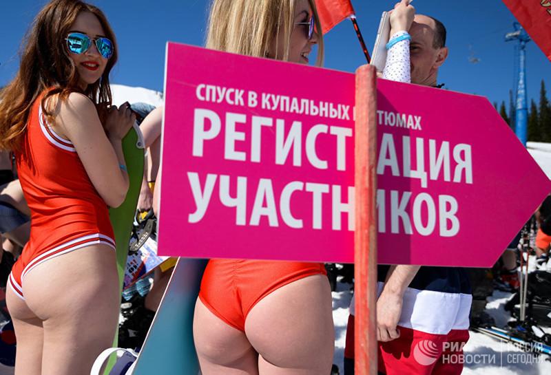 Фестиваль Grelka fest в Шерегеше (15 фото)