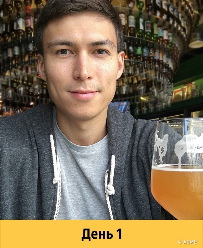 Мы проверили, что будет, если часто пить пиво
