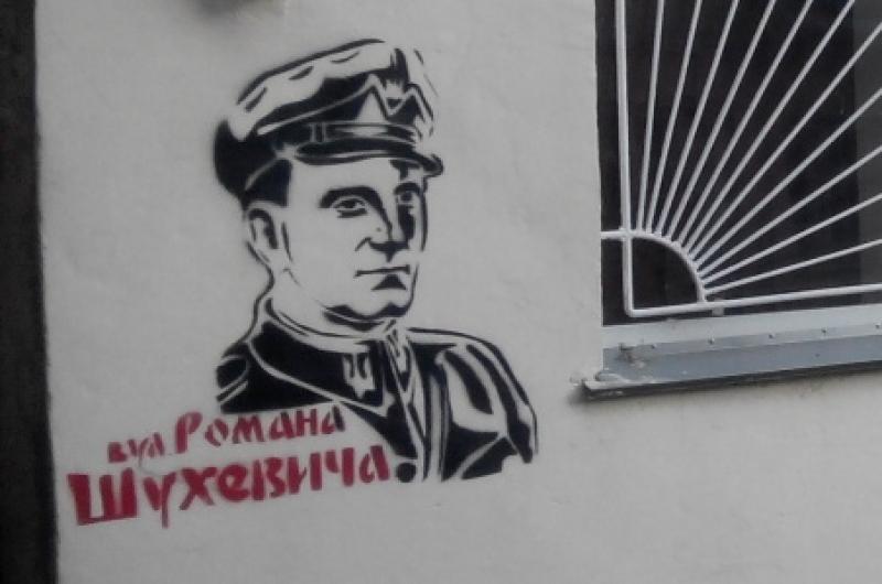 Русофобка Ницой требует вернуть в Одессу улицу Шухевича