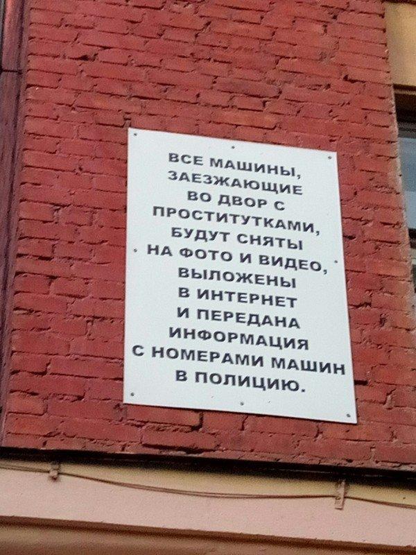 Неожиданно Города России, города, прикол, россия, самара, юмор