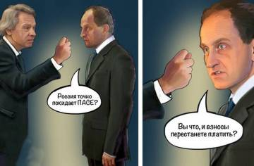 Не усугубляйте: русский отве…