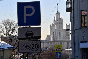Иркутск в раздумьях о московском опыте платных парковок