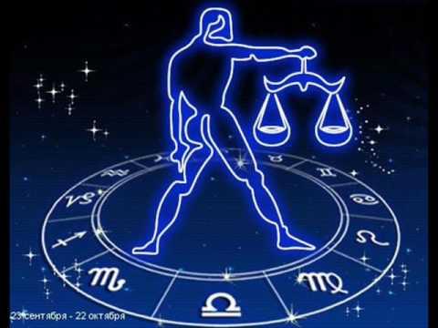 Ваш гороскоп на сегодня, 17 июня 2017