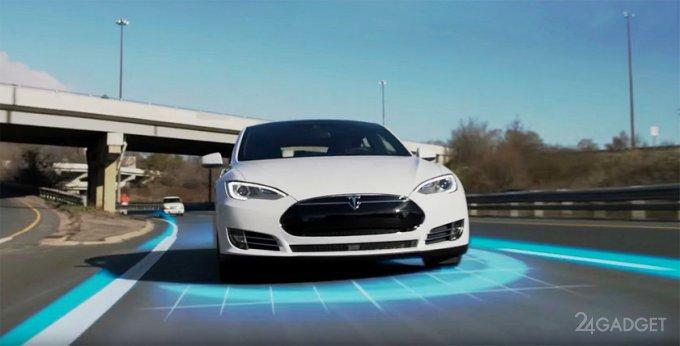Tesla обновила систему безопасности автопилота