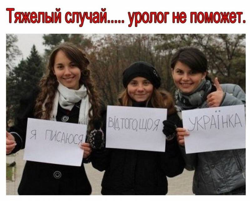 Чем отличается мова от русского языка?