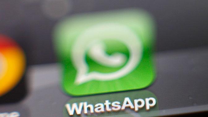 СМИ: WhatsApp заблокируют в России уже летом 2018 года